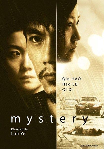 Mystery - Lou Ye