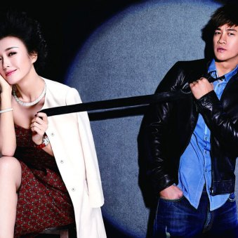 Bingbing fan lost in beijing - 1 part 4