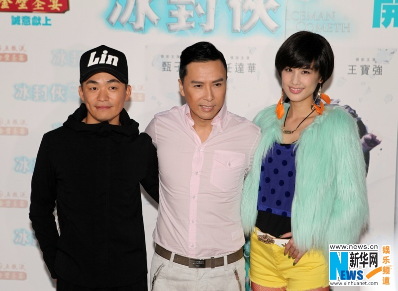 The iceman cometh 3d eva huang donnie yen chinese star the iceman cometh 3d eva huang donnie yen voltagebd Choice Image